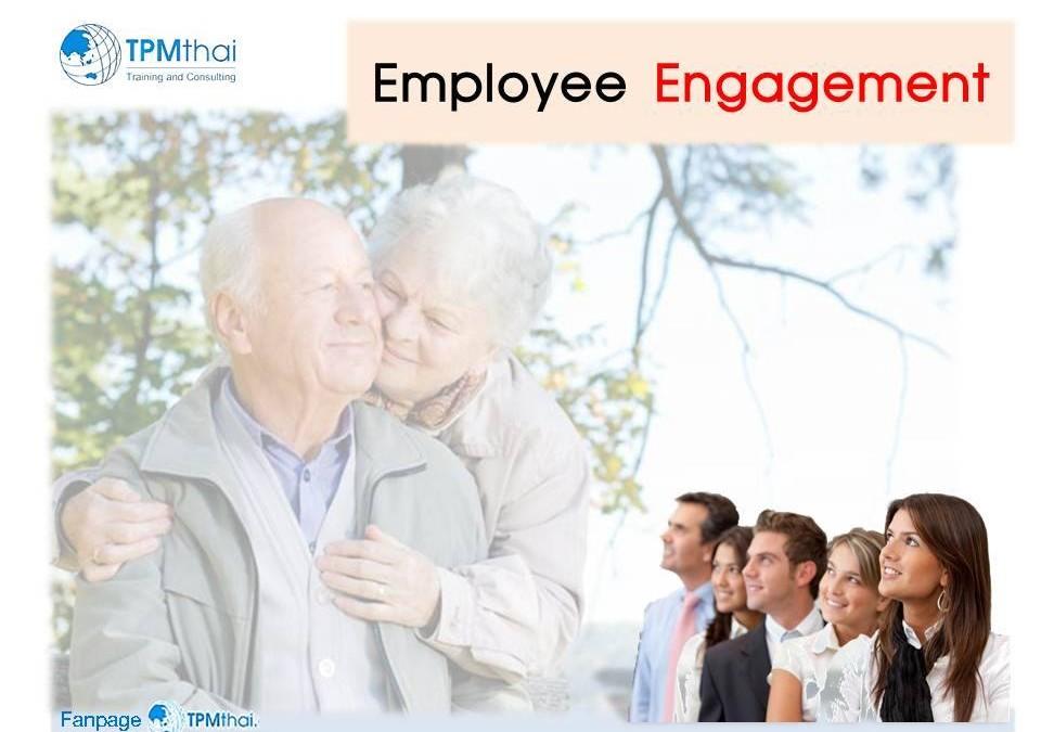 Employee Engagement หรือ ความผูกพันของพนักงาน