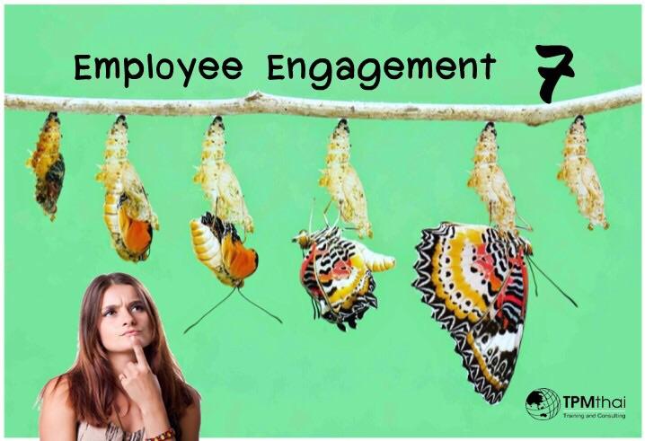 Employee Engagement 7